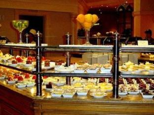 Bally's Las Vegas Hotel & Casino Las Vegas (NV) - Food, drink and entertainment