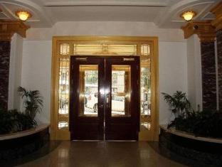 Imperial Court Hotel New York (NY) - Entrance