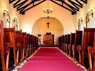 Tzaneen Country Lodge Tzaneen - Chapel