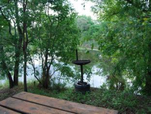 Tzaneen Country Lodge Tzaneen - Garden and Lake