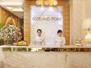 Roseland Point Hotel Ho Chi Minh (Saigon) - Reception