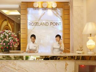 Roseland Point Hotel Ho Chi Minh City - View