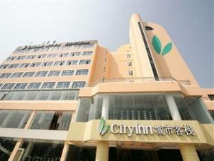 City Inn Chuangye Road Baoan Hotel