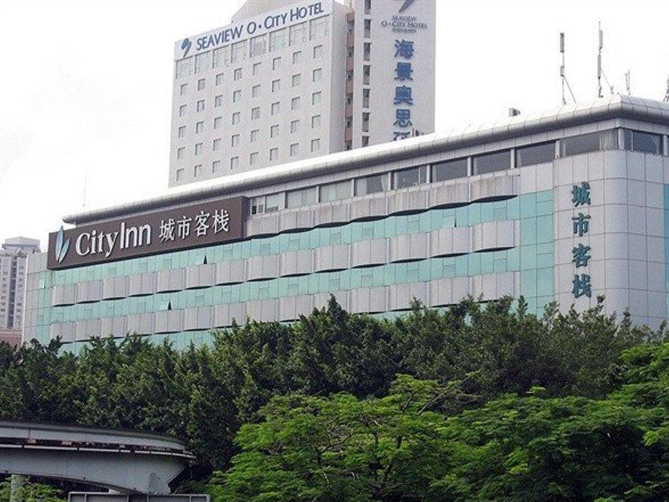City Inn Xinqiao Hotel