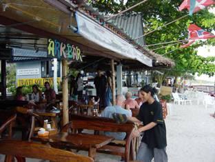 Ark-Bar Garden beach Resort Samui - Restaurant