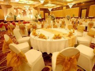 Swiss-Belhotel Maleosan Manado Manado - Meeting Room