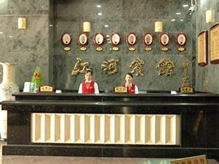 Jianghe Hotel - More photos