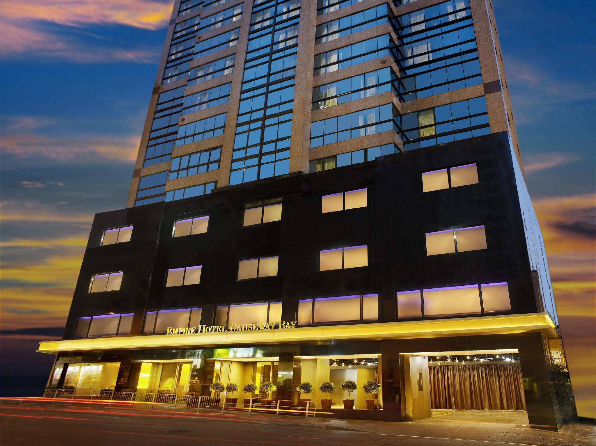 เอ็มไพร์โฮเต็ลคอสเวย์เบย์ Empire Hotel Causeway Bay