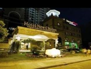 New Chalon Hotel
