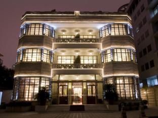 PEI マンション ブティック ホテル