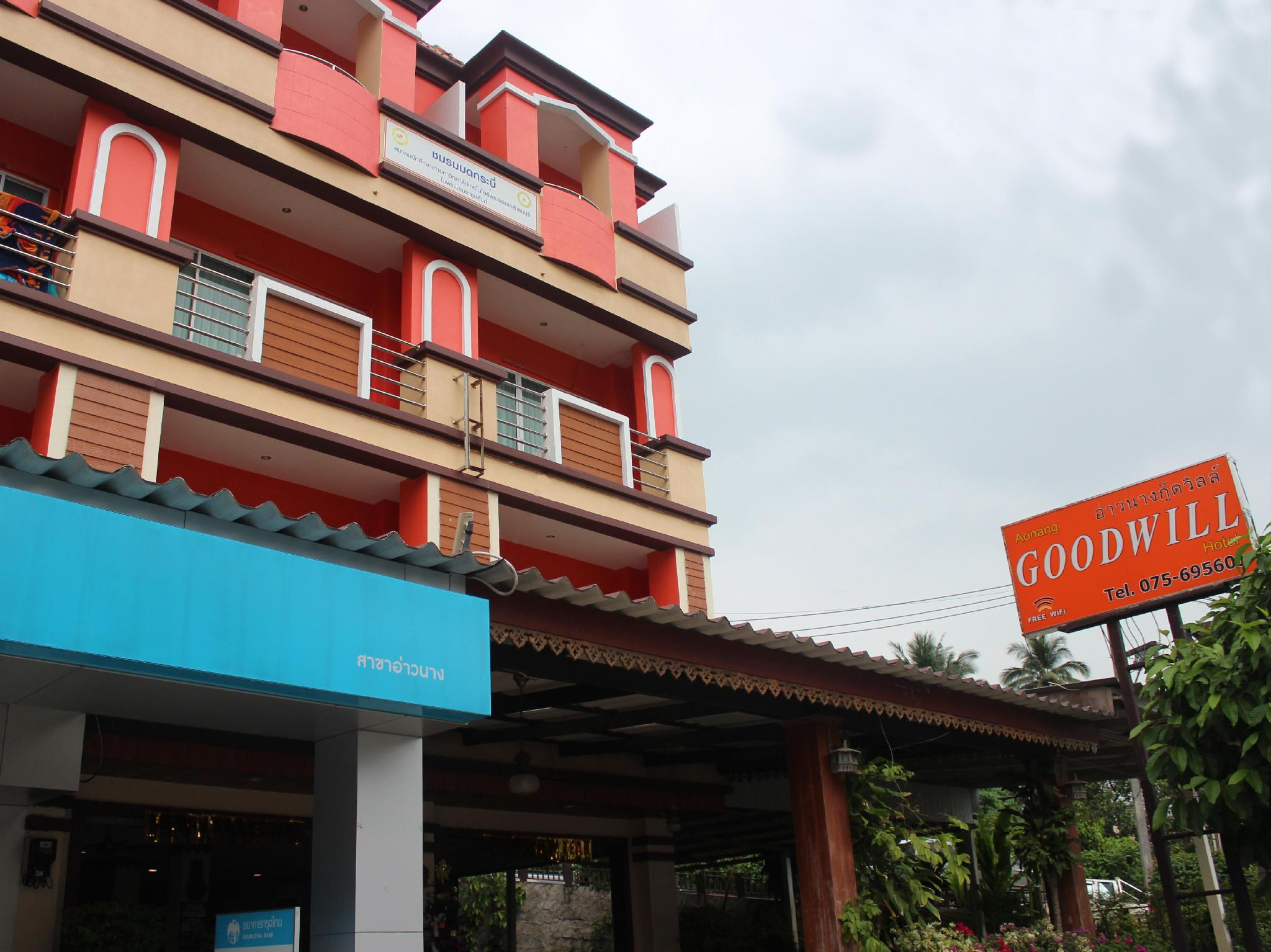 Aonang Goodwill Hotel - Hotels and Accommodation in Thailand, Asia