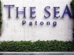 ザ・シー パトン ホテル プーケット - ホテルの外観