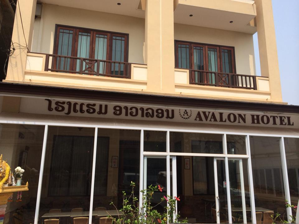 Avalon Hotel - Hotels and Accommodation in Laos, Asia