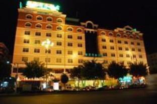 Sega Commercial Hotel Jinjiang