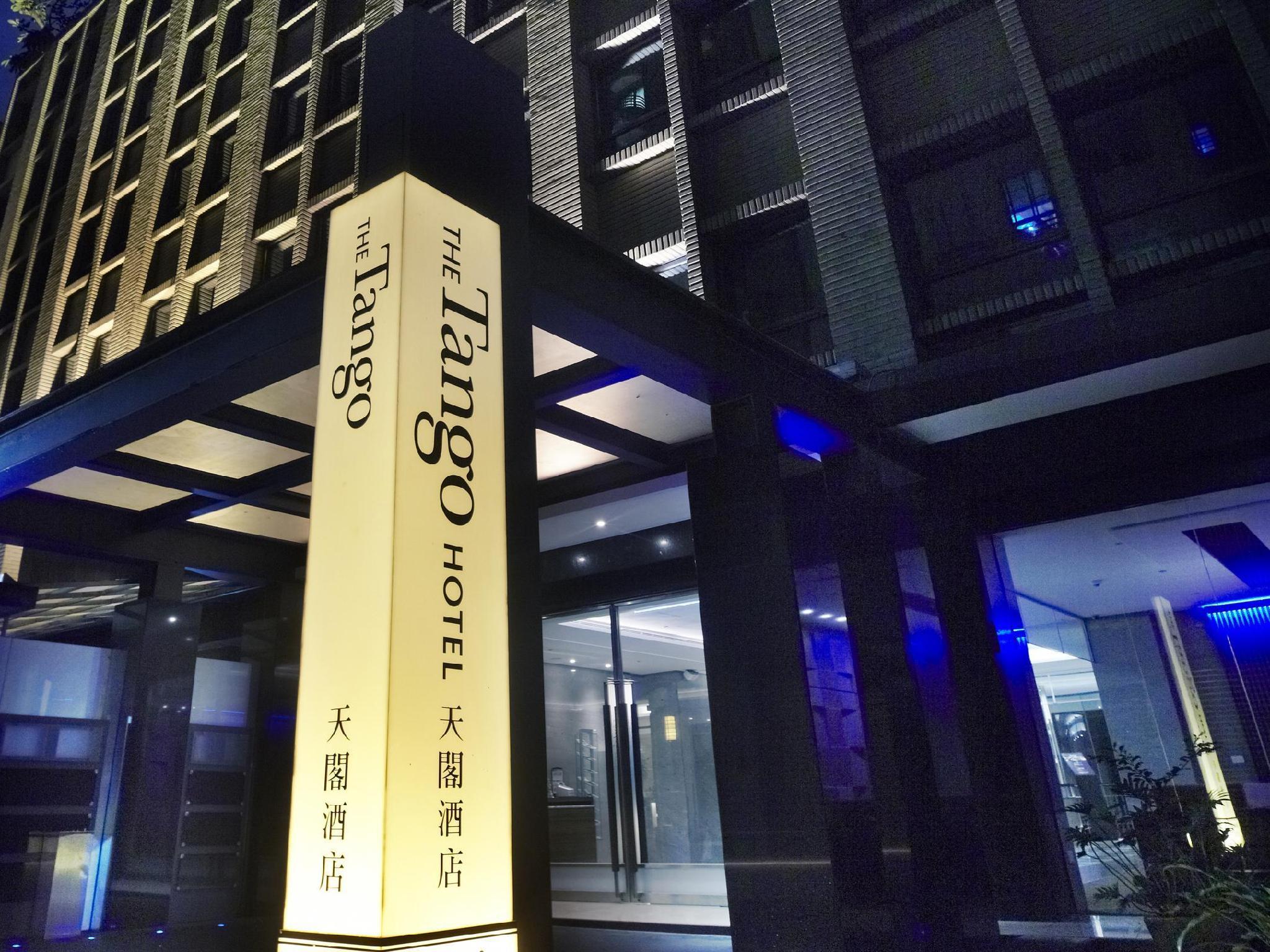 Tango Hotel Taipei LinSen