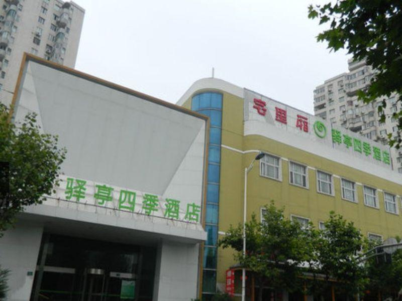 Shanghai Way Station Boutique Hotel