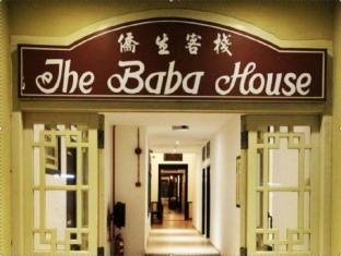 The Baba House Hotel - 2 star located at Jonker Street