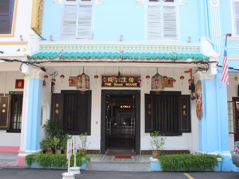 The Baba House Hotel - Hotels and Accommodation in Malaysia, Asia