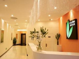 City Inn Laojie Longgang Hotel - More photos