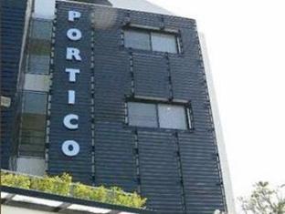 โรงแรมพรอติโก 21