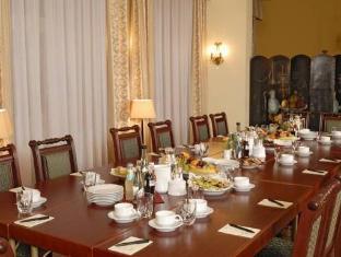 Myer's Hotel Berlin Berlin - Meeting Room