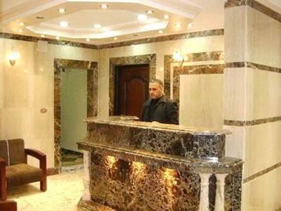 Rotana Palace Hotel Cairo