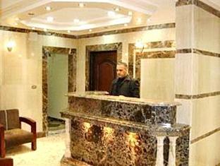 Rotana Palace Hotel Cairo - Reception