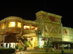 Mayafair Design Hotel Cancun - Exterior