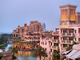Al Qasr Hotel Madinat Jumeirah 5 star PayPal hotel in Dubai