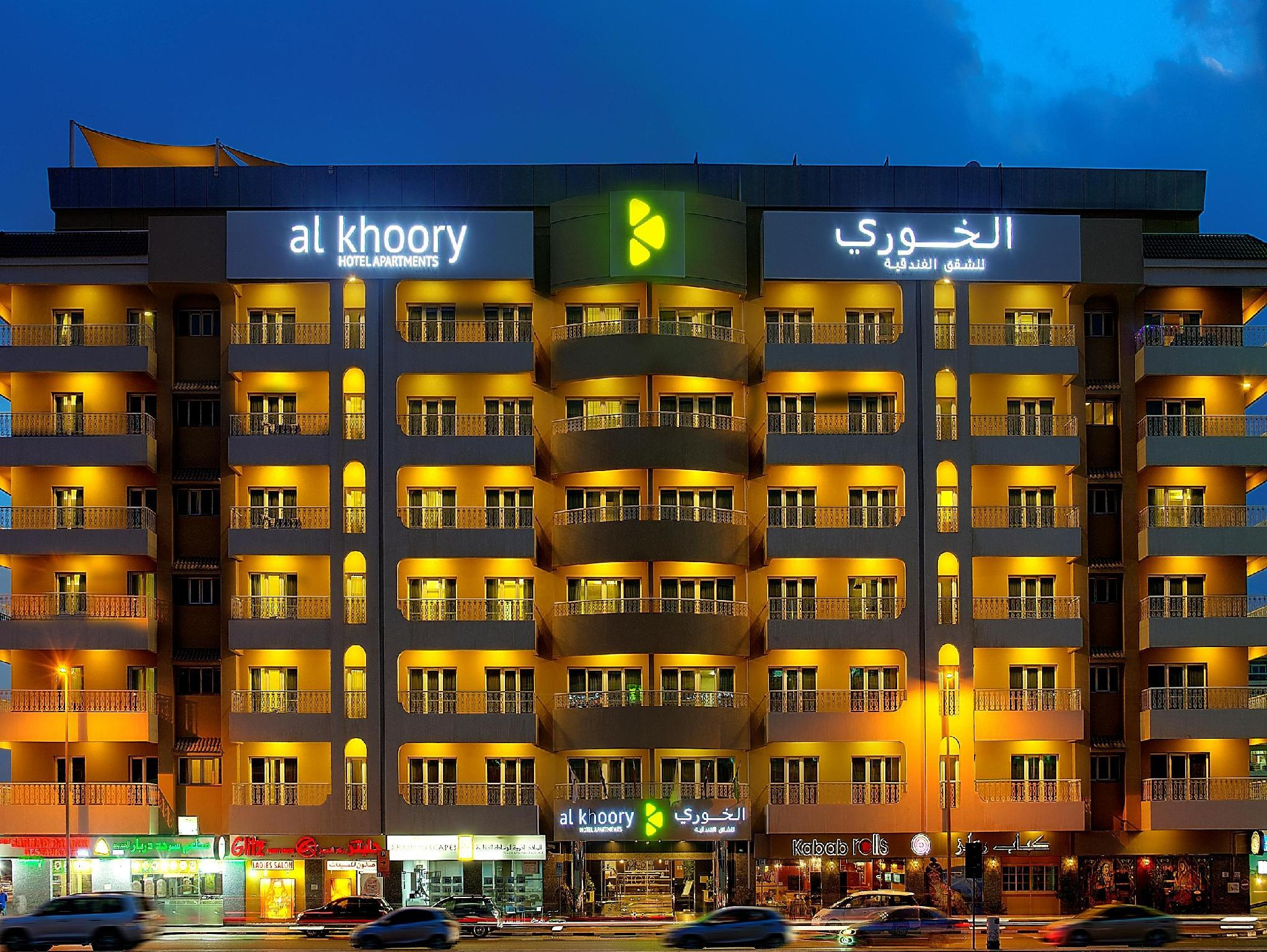 Coral Al Khoory Hotel Apartments Dubai