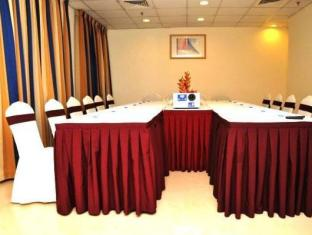 Star Metro Al Barsha Hotel Apartments Dubai - Meeting Room