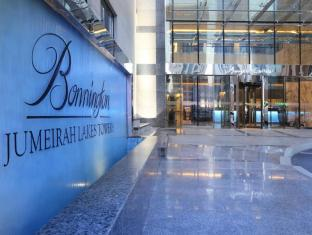 Bonnington Jumeirah Lakes Towers Hotel Dubai - Eingang