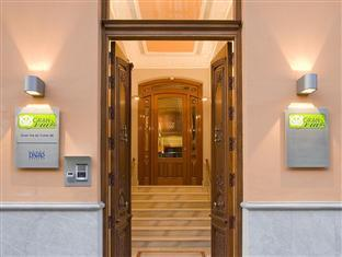 Suites Gran Via 44 Granada - Entrance