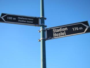 Stadion Hostel Helsinki - Signs at the Olympic Stadium