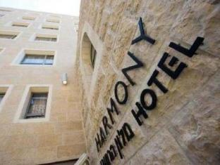 Harmony Hotel - An Atlas Boutique Hotel' Jerusalem - Exterior