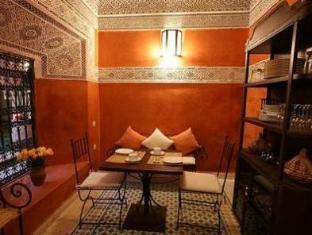Riad Mauresque Hotel Marrakech - Restaurant