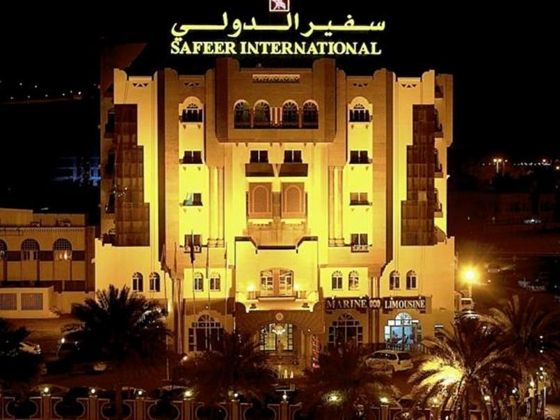 Safeer International Hotel - Hotels and Accommodation in Oman, Middle East