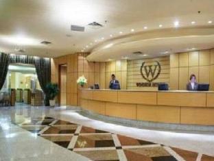 Windsor Plaza Copacabana Hotel Rio De Janeiro - Reception