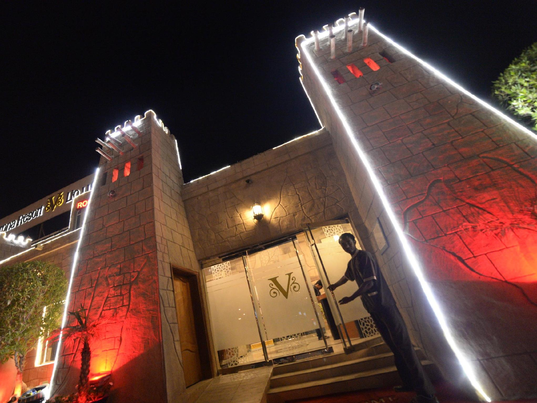 Verona Resort - Hotels and Accommodation in United Arab Emirates, Middle East
