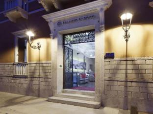 NH Palazzo Barocci Venice - Entrance
