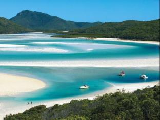 At Water's Edge Resort Whitsunday Islands - Împrejurimi