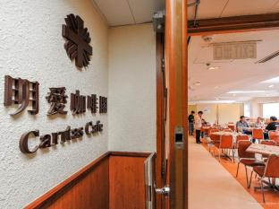 Caritas Lodge Hong Kong - Restaurace