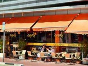 Golden Tulip Suites - Dubai Dubai - Restaurant