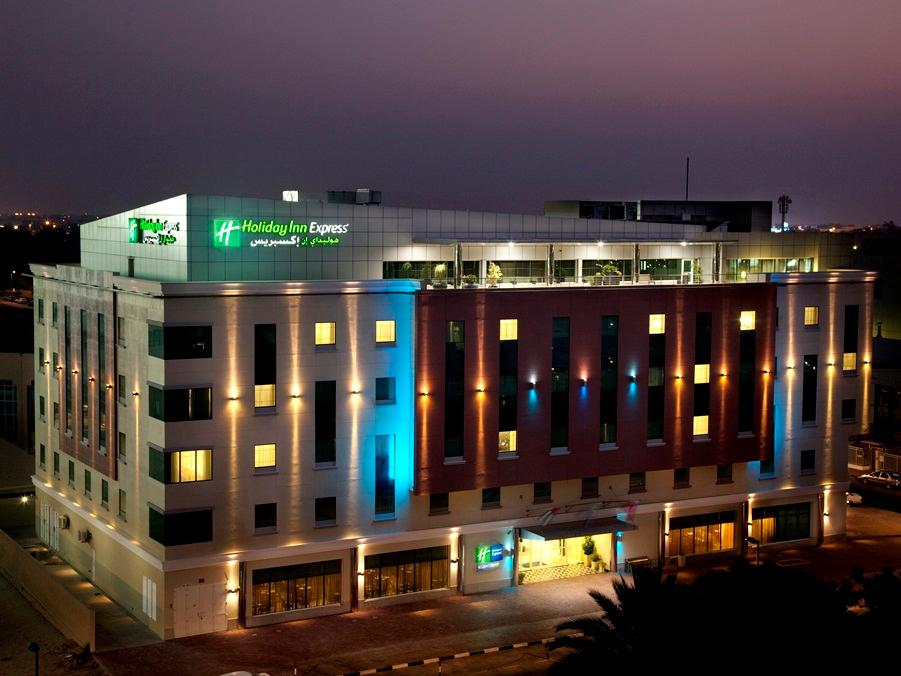 Holiday Inn Express Dubai Safa Park - Hotels and Accommodation in United Arab Emirates, Middle East