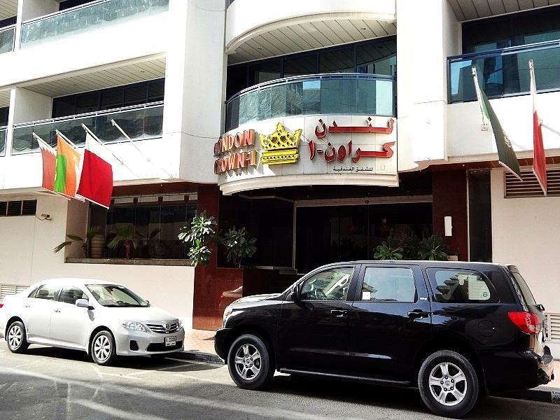 London Crown 1 Hotel Apartments - Hotels and Accommodation in United Arab Emirates, Middle East
