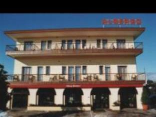Albergo Ristorante Belvedere Hotel