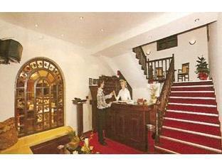 Hotel Archontiko Siatistas Siatista - Reception