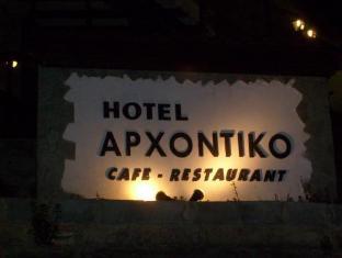 Hotel Archontiko Siatistas Siatista - Exterior