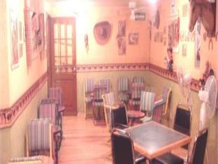 Howard Johnson  Alameda Mexico City - Coffee Shop/Cafe