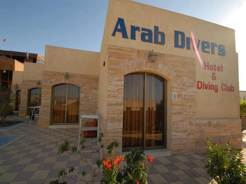 Arab Divers Guest House - Hotels and Accommodation in Jordan, Middle East